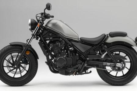 Honda CMX Rebel 500S : présentation, fiche technique, prix
