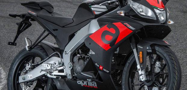 Aprilia RS 125 : présentation, fiche technique, prix