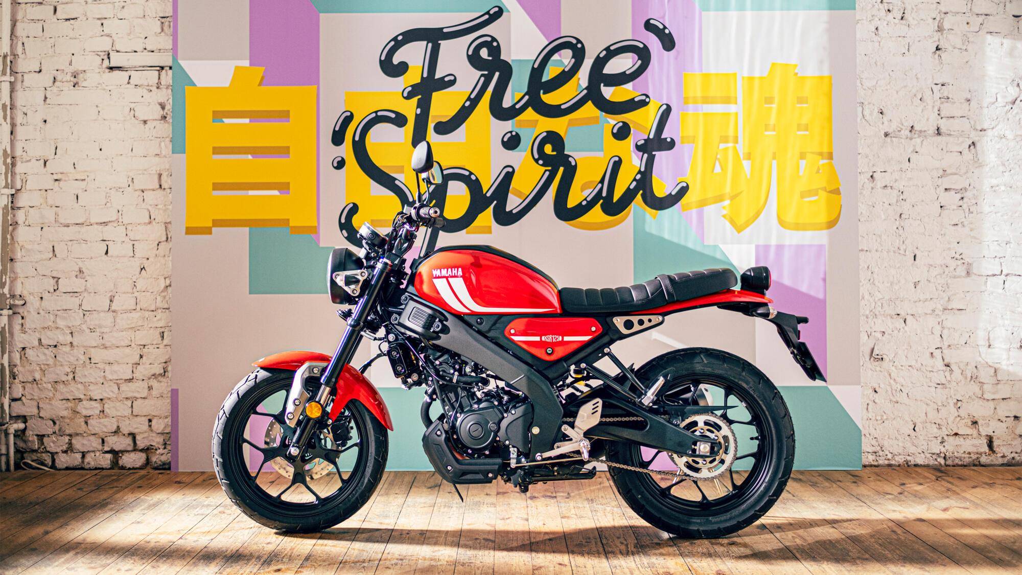 Yamaha XSR 125 : présentation, fiche technique, prix